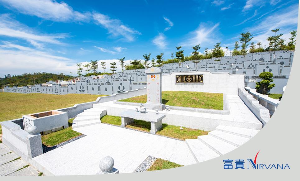 สุสาน สวนแปลงฝัง อนุสรณ์สถาน ฮวงซุ้ย สุสานแปลงฝัง สุสานแบบครอบครัว สุสานแบบคู่ สุสานแบบครอบครัวพิเศษ