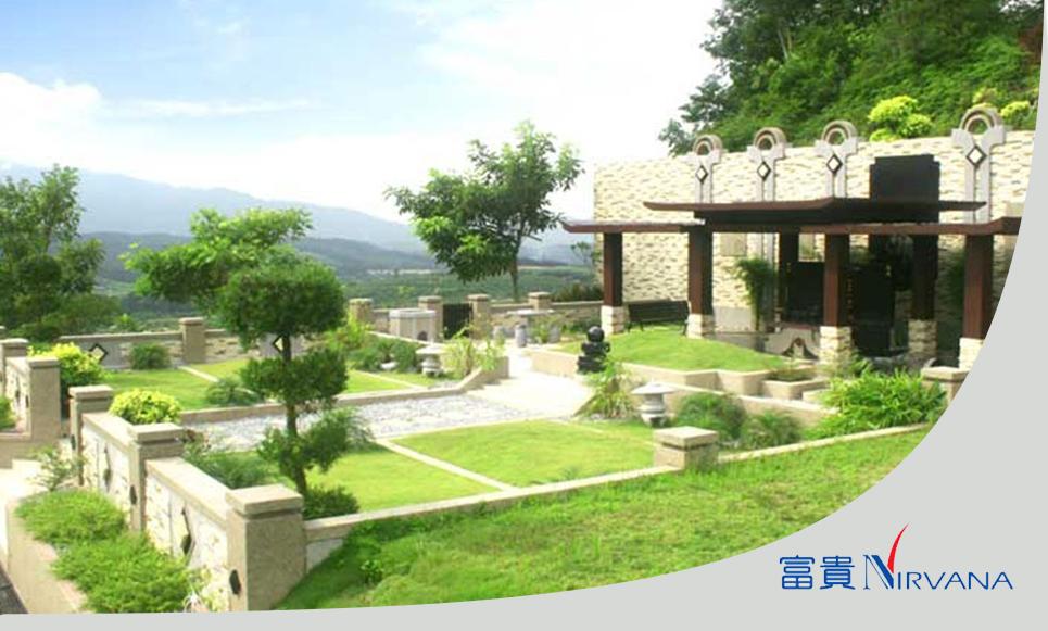 สุสานแบบครอบครัวพิเศษ ฮวงซุ้ย สวนแปลงฝัง อนุสรณ์สถาน สุสานแปลงฝัง สุสานแบบคู่ สุสานแบบครอบครัว สุสานnirvana