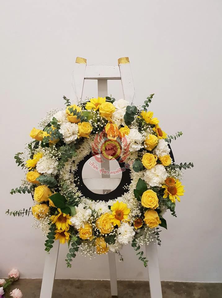 รับจัดพวงหรีดโมเดิร์น พวงหรีดดอกไม้ สุริยาหีบศพ