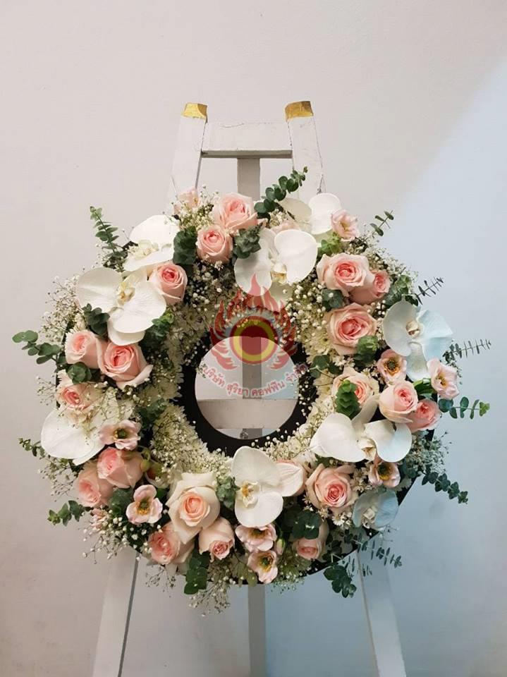 พวงหรีดดอกไม้สดแบบกลม พวงหรีดดอกไม้สด สุริยาหีบศพ