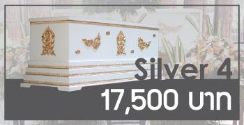 Silver4 สุริยาหีบศพ โลงศพ หีบศพ ดอกไม้หน้าศพ