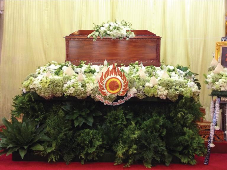 Platinum D บริการหลังความตายแบบครบวงจร สุริยาหีบศพ
