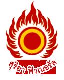 logo-funeral สุริยาหีบศพ หีบศพ โลงศพ